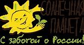 Солнечная-планета.рф