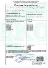 Сертификат Евро Органик 2021 (переработка)_page-0001