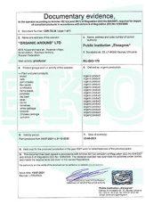 Сертификат Евро Органик 2021 (растениеводство).pdf_page-0001