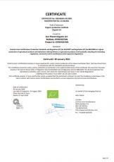 1 - Органик сертификат 2020